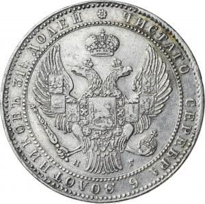 10 zł/1 1/2 rubla, 1836