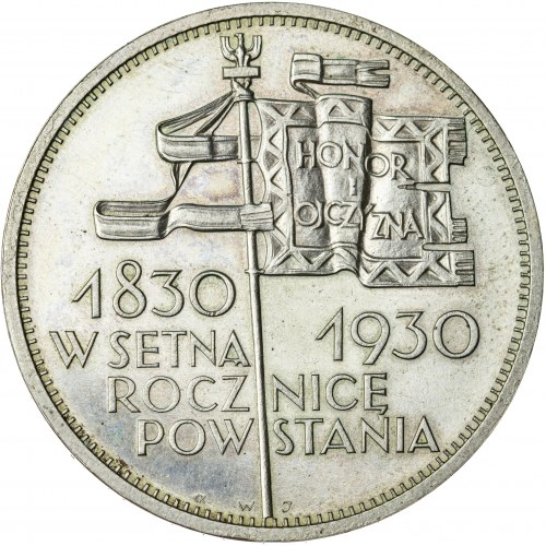 5 zł, 1930, II RP, sztandar, GŁĘBOKI, R