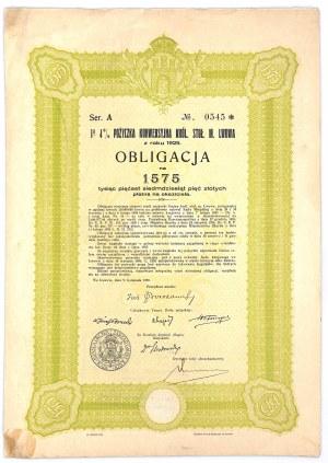 Lwów, Obligacja 4% Pożyczka Konwersyjna, 1575 złotych 1930