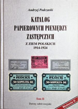 Podczaski Andrzej - Dawny zabór rosyjski Tom II, wydanie II - najnowsze wydane w skrajnie niskim nakładzie