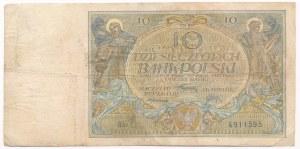 10 złotych 1926 - E - RZADKI i ładny