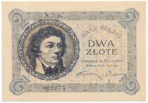 2 złote 1919 S.7.B. - RZADKI I PIĘKNY