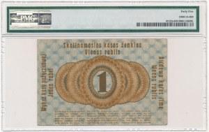 Poznań 1 rubel 1916 dłuższa klauzula i niska czcionka (P3a) - PMG 45 - RZADKI