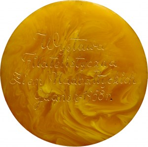 Medal pamiątkowy z 1958 roku wycięty z okazji Wystawy Filatelistycznej Miast Bałtyckich.