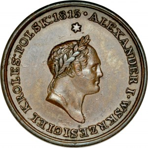 Medal 1826, wybity z powodu śmierci Aleksandra I.