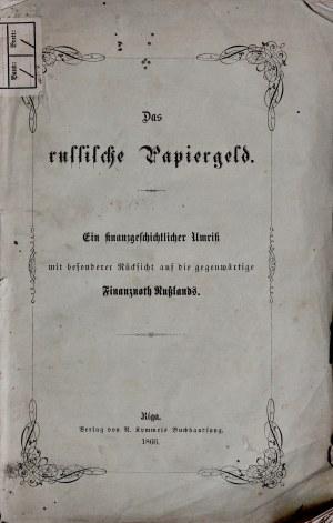 Goldmann W., Das Russische Papiergeld, Riga 1866.