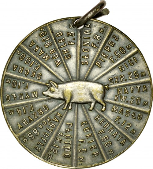 Medal wojenny z 1918 roku, Na chwałę spekulantom.