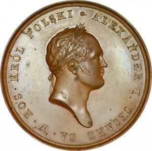 Medal nagrodowy bez daty (1821) autorstwa Józefa Majnerta, nadawany za osiągnięcia podczas Wystawy Warszawskiej, RR.