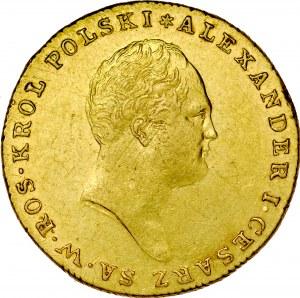 Królestwo Polskie, 25 złotych 1817, Warszawa.