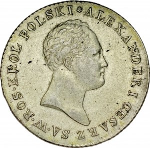 Królestwo Polskie, 2 złote 1816, Warszawa.