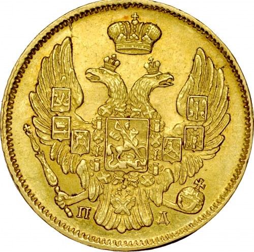 Zabór Rosyjski, 3 ruble 20 złotych 1837, St. Petersburg.