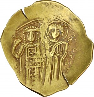 Hyperpyron, Magnesia, Johannes III Ducas 1222-1254.