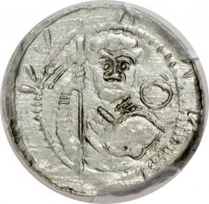 Władysław II Wygnaniec 1138-1146, Denar, A.: Książę z proporcem i tarczą, w polu kółko, Rv.: Walka z lwem.