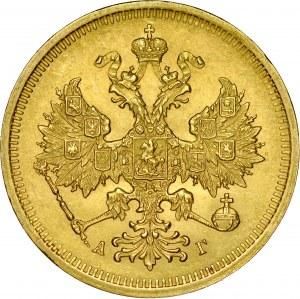 Rosja, Aleksander III 1881-1894, 5 rubli 1884, St. Petersburg.