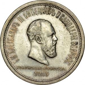 Rosja, Aleksander III 1881-1894, Rubel koronacyjny 1883, St. Petersburg.