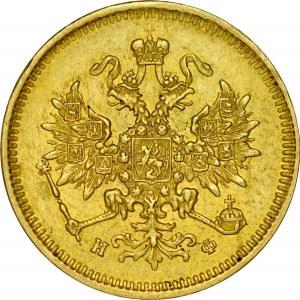 Rosja, Aleksander II 1855-1881, 3 ruble 1879, St. Petersburg, RR.