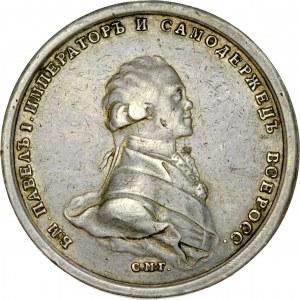 Rosja, Paweł I 1796-1801, Medal koronacyjny 1796, St. Petersburg.