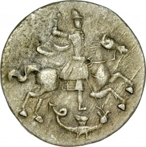 Rosja, Piotr I Wielki 1699-1725, Altynnik 1718, Moskwa.