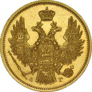 Rosja, Mikołaj I 1825-1855, 5 rubli 1847, St. Petersburg.