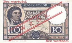 10 złotych 15.07.1924, seria III EM. A 930911, WZÓR, RRR.