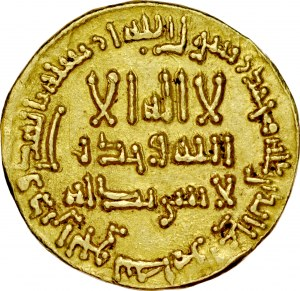 Dinar AH167, bez mennicy, al-Mahdi AH 158-169.