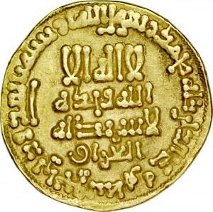 Dinar AH199, al-Iraq, al-Mamun 196-218.