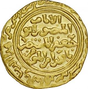 Dinar AH635, al-Quahira, Al-Kamil Muhammad AH 616-635.