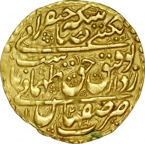 Ashrafi, AH1142, Isfahan, Tahmasp II AH 1135-1145.