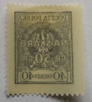 Nr.194-204 Orzeł w wieńcu z dopłatą na skarb