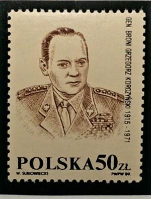 Nr. XXVIII gen. G. Korczyński- nieobiegowe