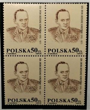 Nr. XXVIII gen. G. Korczyński - nie obiegowe