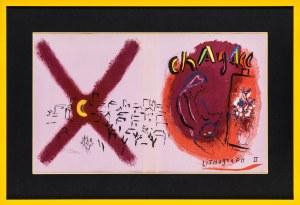Marc Chagall (1887 - 1985), Lithographe II, 1963
