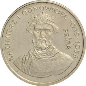 Polska, PRL, 2000 złotych 1980, Kazimierz I Odnowiciel, próba niklowa, UNC