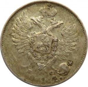 Rosja, Mikołaj I, 10 kopiejek 1814 PC, Petersburg, rzadszy rocznik