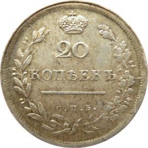 Rosja, Mikołaj I, 20 kopiejek 1813 PC, Petersburg, rzadszy rocznik w super stanie