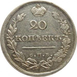 Rosja, Mikołaj I, 20 kopiejek 1814 MF, Petersburg, rzadszy rocznik w ładnym stanie