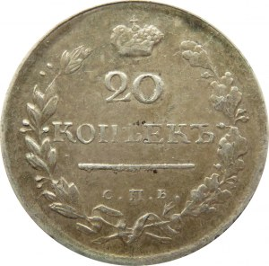 Rosja, Aleksander I, 20 kopiejek 1818 PC, Petersburg
