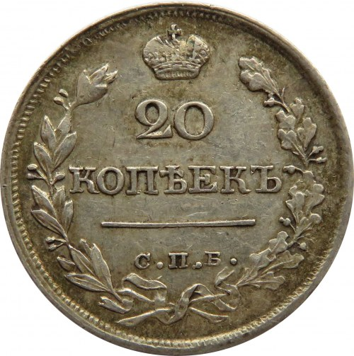 Rosja, Aleksander I, 20 kopiejek 1821 PD, Petersburg, bardzo ładne