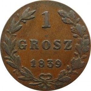 Mikołaj I, 1 grosz 1839 MW, Warszawa