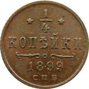 Rosja, Mikołaj II, 1/4 kopiejki 1899, Petersburg, UNC