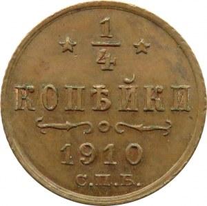 Rosja, Mikołaj II, 1/4 kopiejki 1910 CPB, Petersburg, UNC