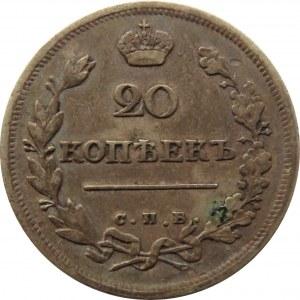 Rosja, Aleksander I, 20 kopiejek 1815 MF, Petersburg