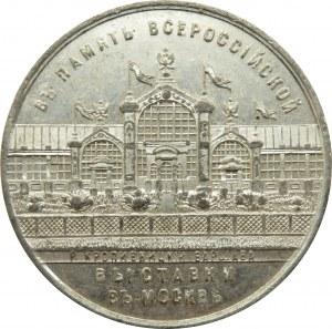 Polska/Rosja, medal-pamiątka wystawy, Moskwa 1882, syg. R. Kropiwnicki W-wa