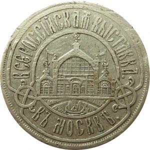 Rosja, Aleksander III, żeton Wystawy Wszechrosyjskiej w Moskwie w 1882 roku