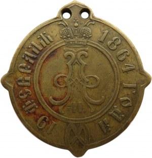 Polska/Rosja, Aleksander II, odznaka sołtysa 1864, Gubernia Kielecka