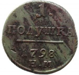 Rosja, Paweł, połuszka 1798 E.M., Jekaterinburg