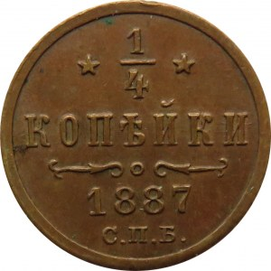 Rosja, Aleksander III, 1/4 kopiejki 1887, Petersburg, ładne