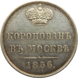 Rosja, Aleksander II, żeton koronacyjny 1856, srebro, bardzo ładny