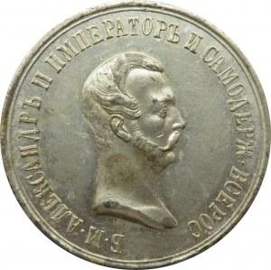 Rosja, Aleksander II, medal wybity na pamiątkę uwłaszczenia chłopów w 1861 roku