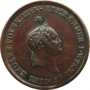 Polska/Rosja, medal upamiętniający Aleksandra I, 1826, brąz